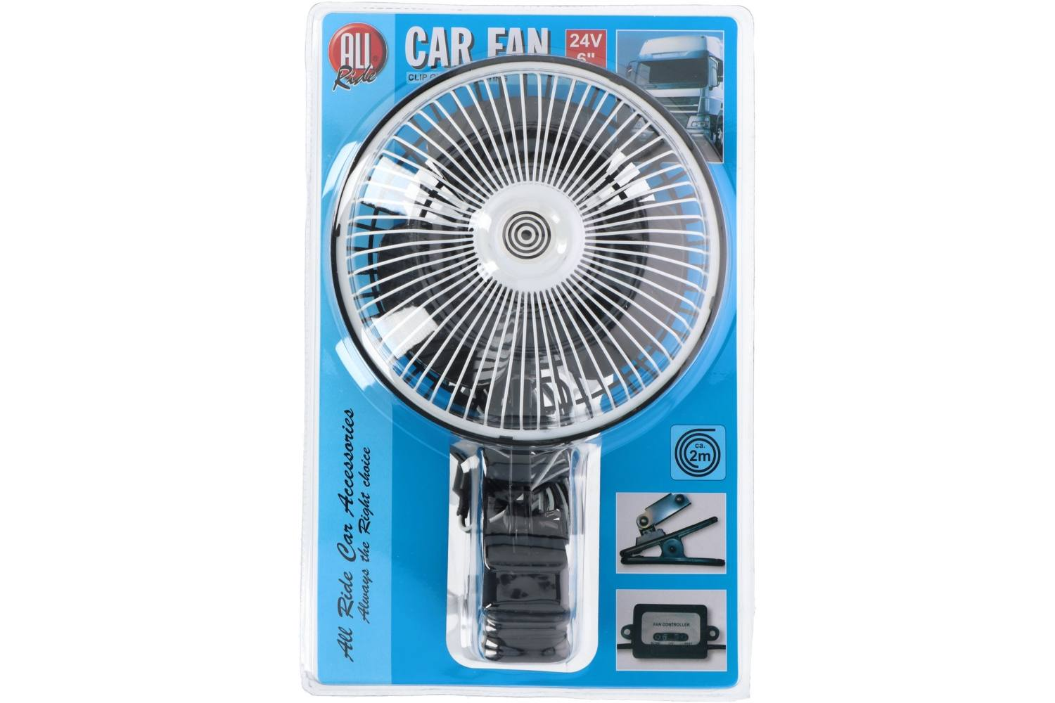 Fan, AllRide, 24V, with clamp 2